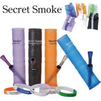 BONG PORTÁTIL DE SILICONA SECRET SMOKE